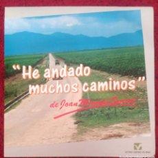 Discos de vinilo: JOAN MANUEL SERRAT (HE ANDADO MUCHOS CAMINOS) LP EMI MEXICO. Lote 218833866