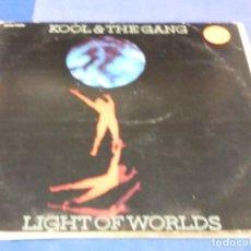 Discos de vinilo: CAJJ 81 LP FUNK SOUL USA 1974 KOOL AND TEH GANGS LIGHT OF WORLDS VINILO ACEPTABLE LOMO TOCADILLO. Lote 218835591