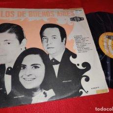 Discos de vinilo: LOS DE BUENOS AIRES RODOLFO MAGGI+MARIA CRISTINA+OSVALDO MACRI LP CIENTO CINCO 3014 ARGENTINA TANGO. Lote 218837412