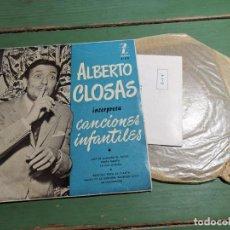 Discos de vinilo: ALBERTO CLOSAS - CANCIONES INFANTILES - EP. Lote 218837827