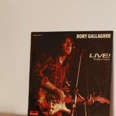 Discos de vinilo: RORY GALLAGHER - OPORTUNIDAD!!. Lote 218848697