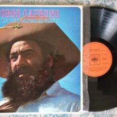 Discos de vinilo: LP JORGE CAFRUNE - YO HE VISTO CANTAR AL VIENTO - ¡UNICO ENVIO A FINAL DE MES!. Lote 218876370