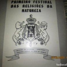 Disques de vinyle: PRIMEIRO FESTIVAL DAS RELIGIOES DA NATUREZA DOBLE LP -ORIGINAL BRASIL FARTURA 1994 SUPER DIFICIL. Lote 280261358