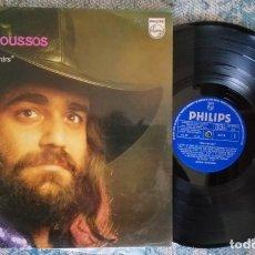 Discos de vinilo: LP DÉMIS ROUSSOS - SOUVENIRS - ¡UNICO ENVIO A FINAL DE MES!. Lote 218876875