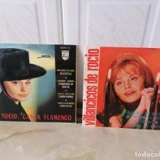 Discos de vinilo: ROCÍO DURCAL CANTA FLAMENCO VILLANCICOS PHILIPS LOTE SINGLE. Lote 218890632