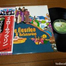 Discos de vinilo: VINILO EDICIÓN JAPONESA DEL LP DE THE BEATLES YELLOW SUBMARINE. Lote 218907085