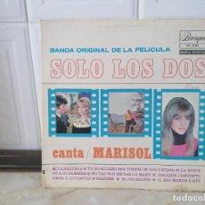 Discos de vinilo: BANDA ORIGINAL DE LA PELÍCULA SOLO LOS DOS MARISOL LP BORINQUEN. Lote 218911176