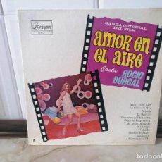 Discos de vinilo: AMOR EN EL AIRE ROCÍO DURCAL LP BORINQUEN. Lote 218912570