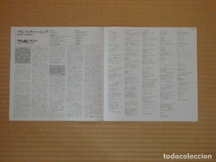Discos de vinilo: VINILO EDICIÓN JAPONESA DEL LP DE ADAM AND THE ANTS - PRINCE CHARMING - Foto 6 - 218913402