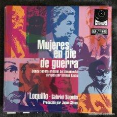 Discos de vinilo: LOQUILLO - MUJERES EN PIE DE GUERRA (2004) - LP + CD REEDICIÓN DRO 2016 NUEVO. Lote 218913806