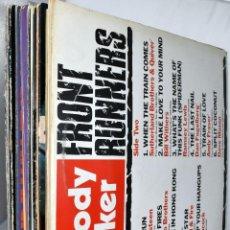 Discos de vinilo: GRAN COLECCION. LOTE 26 DISCOS AÑOS 70.VINILO LP 33 RPM..VARIADOS.DIFERENTES ESTADOS.FUNCIONAN TODOS. Lote 218924513