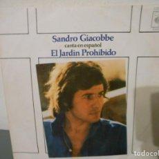 Disques de vinyle: SANDRO GIACOBBE - EL JARDIN PROHIBIDO. Lote 218942170
