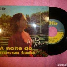 """Discos de vinilo: 7"""" ADELIA PEDROSA - TRAGO SAUDADES PERDIDAS - EP - PORTUGAL PRESS - OFIR AM 4.118 (EX-/EX+). Lote 218945412"""