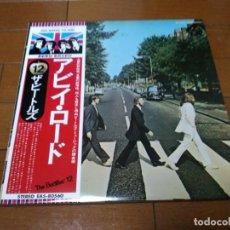 Discos de vinilo: VINILO EDICIÓN JAPONESA DEL LP DE THE BEATLES ABBEY ROAD. Lote 218955802