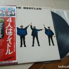 Discos de vinilo: VINILO EDICIÓN JAPONESA DEL LP DE THE BEATLES HELP. Lote 218956150