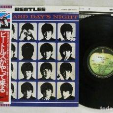 Discos de vinilo: VINILO EDICIÓN JAPONESA DEL LP DE THE BEATLES A HARD DAY´S NIGHT. Lote 218956320