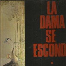 Discos de vinilo: LA DAMA SE ESCONDE AVESTRUCES. Lote 218958825
