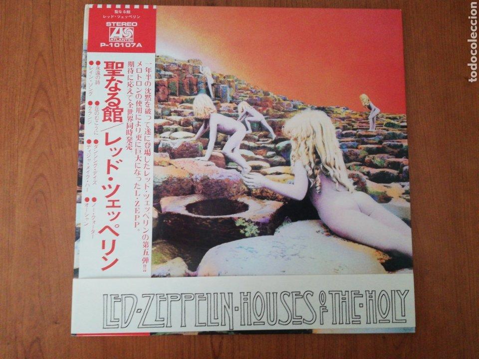 Discos de vinilo: VINILO EDICIÓN JAPONESA DEL LP DE LED ZEPPELIN HOUSES OF THE HOLY - Foto 8 - 218963852