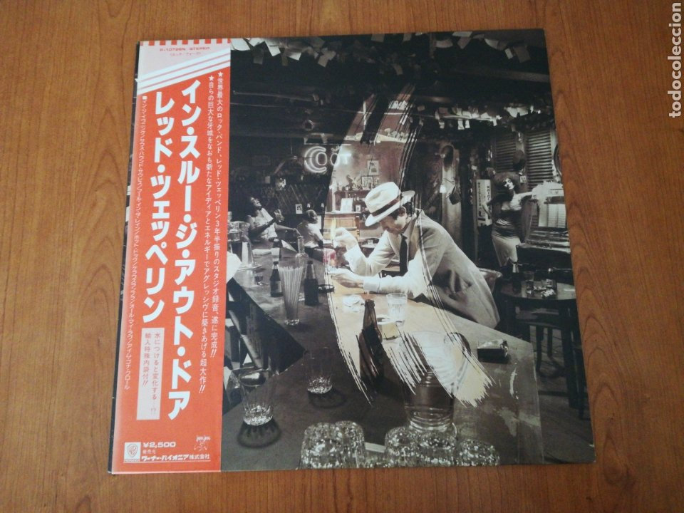 Discos de vinilo: VINILO EDICIÓN JAPONESA DEL LP DE LED ZEPPELIN IN THROUGH THE OUT DOOR - Foto 2 - 218964618