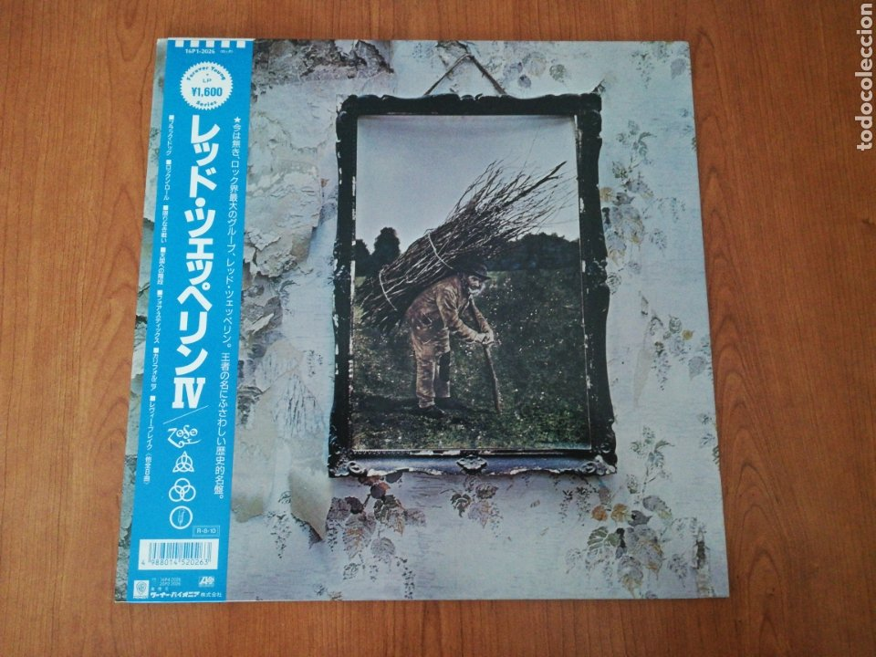 Discos de vinilo: VINILO EDICIÓN JAPONESA DEL LP DE LED ZEPPELIN IV - Foto 2 - 218965412
