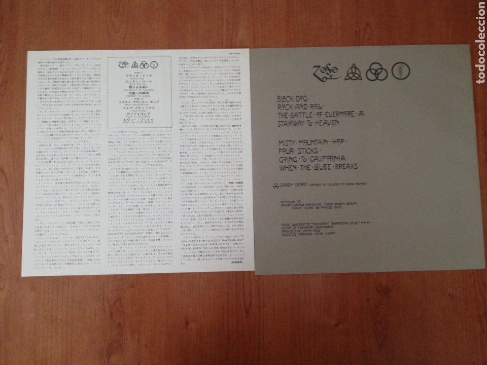 Discos de vinilo: VINILO EDICIÓN JAPONESA DEL LP DE LED ZEPPELIN IV - Foto 5 - 218965412