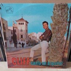 Disques de vinyle: CLIFF RICHARD AND THE SHADOWS - LP - CANTA EN ESPAÑOL SPAIN 60,S. Lote 218990275