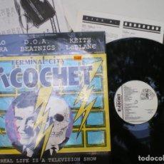 Discos de vinilo: JELLO BIAFRA (DEAD KENNEDYS), D.O.A. BEATNIGS, KEITH LEBLANC, TERMINAL CITY RICOCHET. Lote 219025810