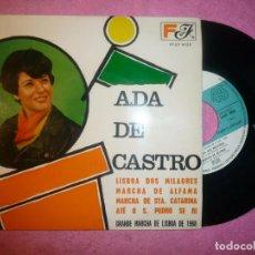 "Discos de vinilo: 7"" ADA DE CASTRO - LISBOA DOS MILAGRES - EP - PORTUGAL PRESS - FF FFEP 0026 (EX-/EX). Lote 219030606"