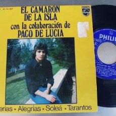 Discos de vinilo: CAMARON DE LA ISLA-EP BULERIAS +3. Lote 219077633
