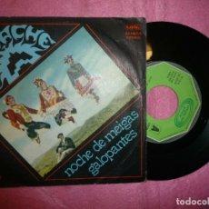 """Disques de vinyle: 7"""" AZABACHE - NOCHE DE MEIGAS GALOPANTES - SINGLE - MOVIEPLAY 02.1427/9 (VG++/VG++). Lote 219138807"""