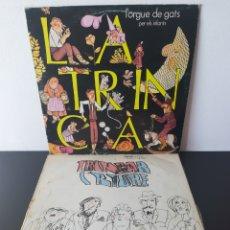 Discos de vinilo: LOTE SE DISCOS DE LA TRINCA.. Lote 219167251