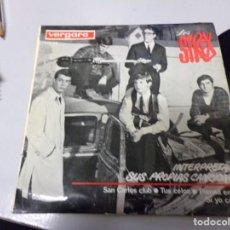 Discos de vinilo: LOS SIREX - SAN CARLOS CLUB , TUS CELOS , PIENSA EN MI , SI YO CANTO. Lote 219168040
