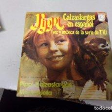 Discos de vinilo: CALZASLARGAS EN ESPAÑOL - MI BICICLETA. Lote 219176816