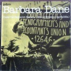 Discos de vinilo: BARBARA DANE - I HATE THE CAPITALIST SYSTEM - LP - FOLKWAYS/GUIMBARDA CFE 1979 EDICIÓN ESPAÑOLA EX. Lote 219199087