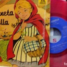 Discos de vinilo: LA CAPUTXETA VERMELLA CUENTO EN CATALÁN VINILO COLOR ROJO. Lote 219234326
