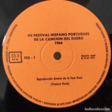 Discos de vinilo: LP DE DOCE CANCIONES - VII FESTIVAL HISPANO PORTUGUES 1966 - ENTRE OTROS - ROCKING BOYS - VALEN ETC.. Lote 219243797