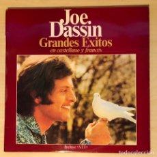 Discos de vinilo: JOE DASSIN - GRANDES EXITOS, LP. Lote 219252712