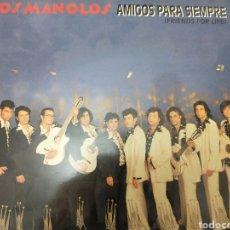 Discos de vinilo: LOS MANOLOS MAXISINGLE. Lote 219302185