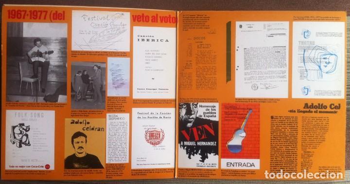Discos de vinilo: Adolfo Celdrán - Denegado - LP - Movieplay/Gong 1977 - Edición española original. EX - Foto 3 - 219343873