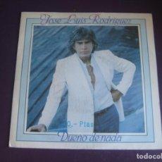 Discos de vinilo: JOSE LUIS RODRIGUEZ EL PUMA - SG EPIC PROMO 1981 - DUEÑO DE NADA - VENEZUELA POP. Lote 219347328