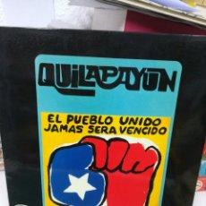 Discos de vinil: QUILAPAYUN. EL PUEBLO UNIDO JAMÁS SERÁ VENCIDO. Lote 219355106