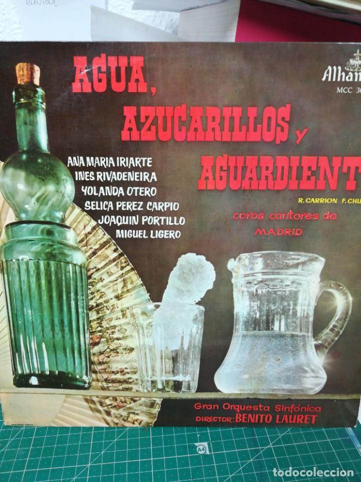 AGUA, AZUCARILLO Y AGUARDIENTE (Música - Discos de Vinilo - Maxi Singles - Orquestas)