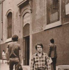 Discos de vinilo: LP MASSIMO RANIERI LP VIA DEL CONSERVATORIO 33 GIRI LABEL CGD ITALY GATELFOLD APRIBILE. Lote 219358668