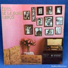 Discos de vinilo: LP - VINILO ÈXITS DE LA NOVA CANÇO - SERRAT LLACH RAIMON SISA - ESPAÑA - AÑO 1979. Lote 219371237