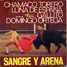 Discos de vinilo: ORQUESTA TIPICA ESPAÑOLA / CHAMACO TORERO / LUNA DE ESPAÑA / GALLITO / DOMINGO ORTEGA. Lote 219375843