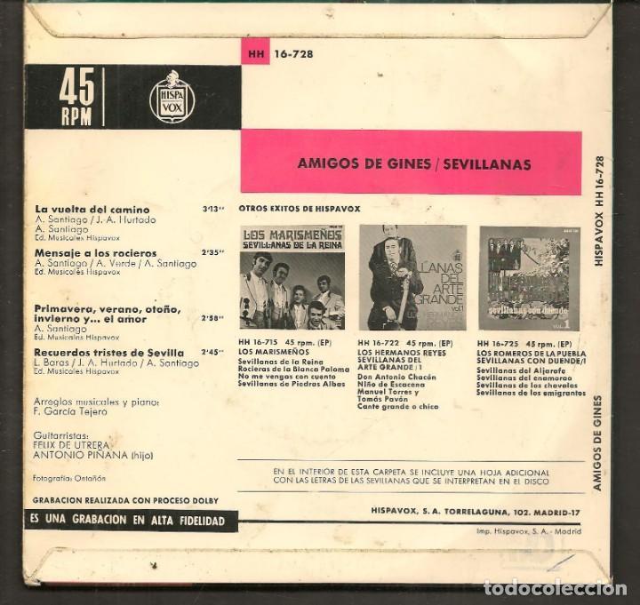 Discos de vinilo: DISCOS SINGLES VINILO: AMIGOS DE GINES. SEVILLANAS. (P/B72.C2) - Foto 2 - 219385013