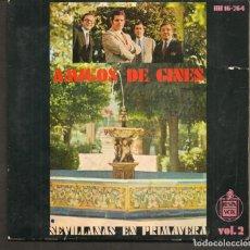 Discos de vinilo: DISCOS SINGLES VINILO: AMIGOS DE GINES. SEVILLANAS EN PRIMAVERA. (P/B72.C2). Lote 219385876