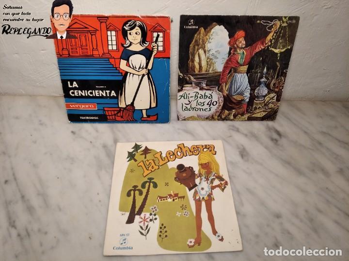 Discos de vinilo: GRAN LOTE 27 DISCOS DE VINILO ( 20 VILLANCICOS + 4 CANCIONES INFANTILES + 3 CUENTOS) - Foto 24 - 219418147