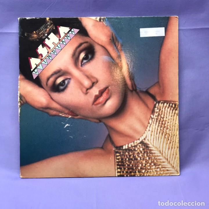 LP-- ASHA L'INDIANA -- 1978 ITALY (Música - Discos de Vinilo - EPs - Disco y Dance)