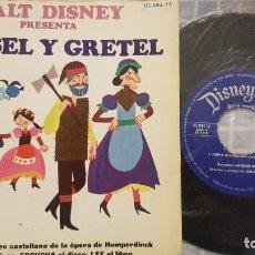 Discos de vinilo: HANSEL Y GRETEL - HISPAVOX - VINILO WALT DISNEY - 1967 - CUENTO PARA LEER Y ESCUCHAR. Lote 219422542